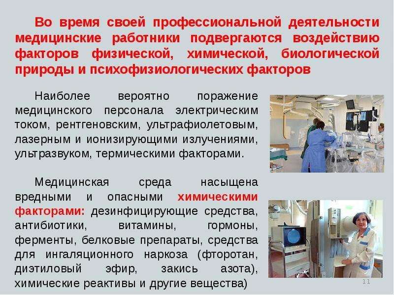 Периодичность проведения повторных инструктажей младшего медицинского персонала