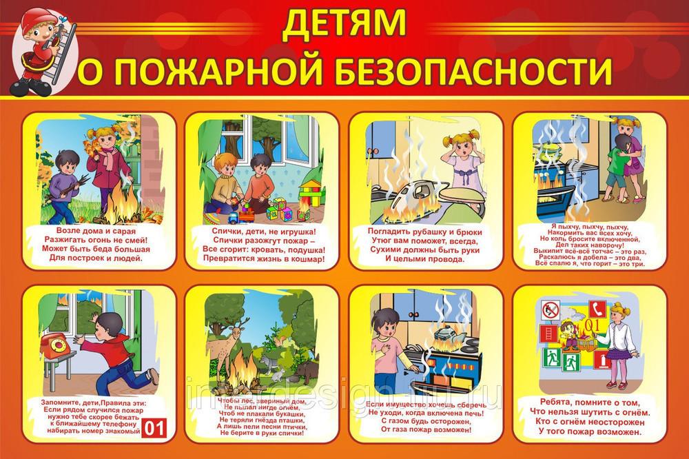 Техника безопасности в детских домах вакуумный упаковщик caso vc 350 инструкция на русском языке